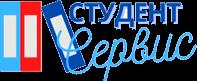Студент-Сервис в Томске
